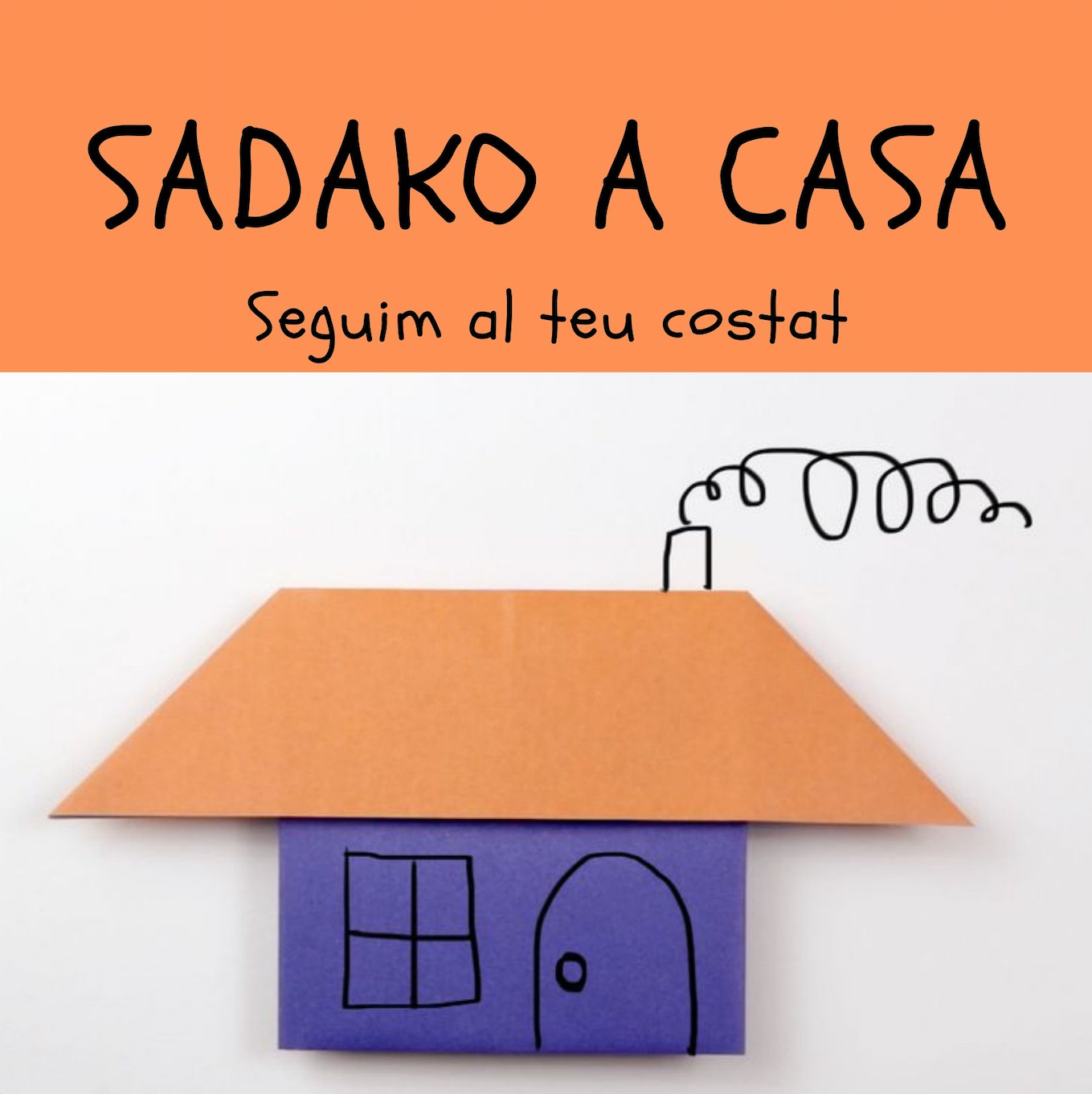 Sadako a casa